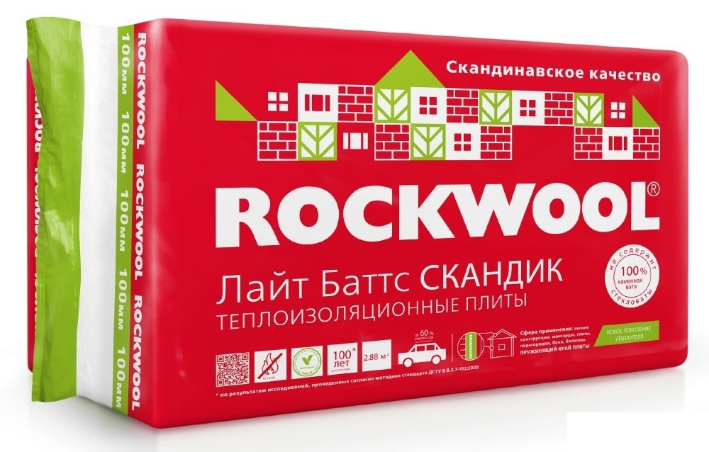 Утеплитель ROCKWOOL LIGHT BATTS SCANDIC / РОКВУЛ ЛАЙТ БАТТС СКАНДИК 800х600х100 мм. / 6 шт / 2.88 м2 / 0.288 м3